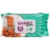 Μωρομάντηλα-Bambo-με-καπάκι